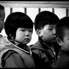 Chinese future
